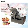 Электрическая мясорубка XEOLEO  автоматическая машина для нарезки мяса из нержавеющей стали  6000 шт/ч  нарезка  14 дюймов