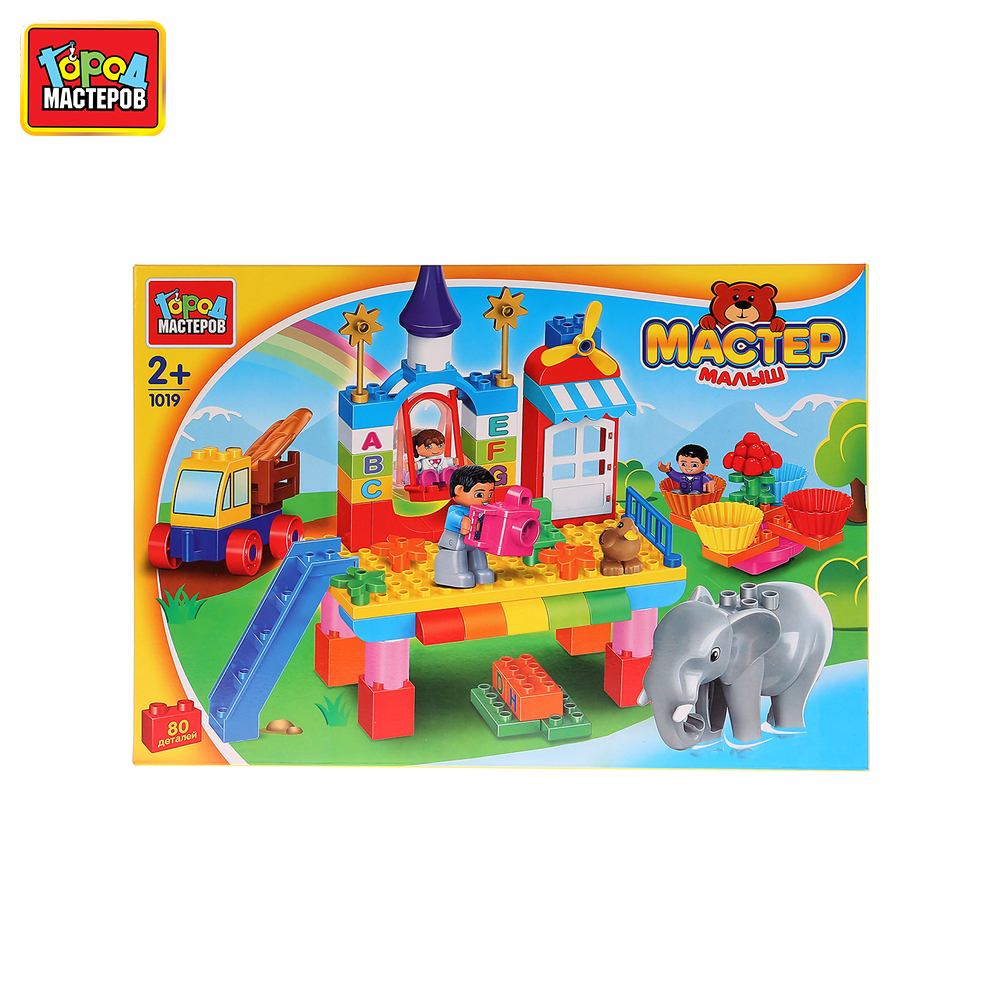 Blocks GOROD MASTEROV 260476 educational toys magnetic constructor toy constructors, bricks City DIY gonlei 58231 diy basic creative bricks building block 625pcs toy for children educational toy jugutets compatible with lepin