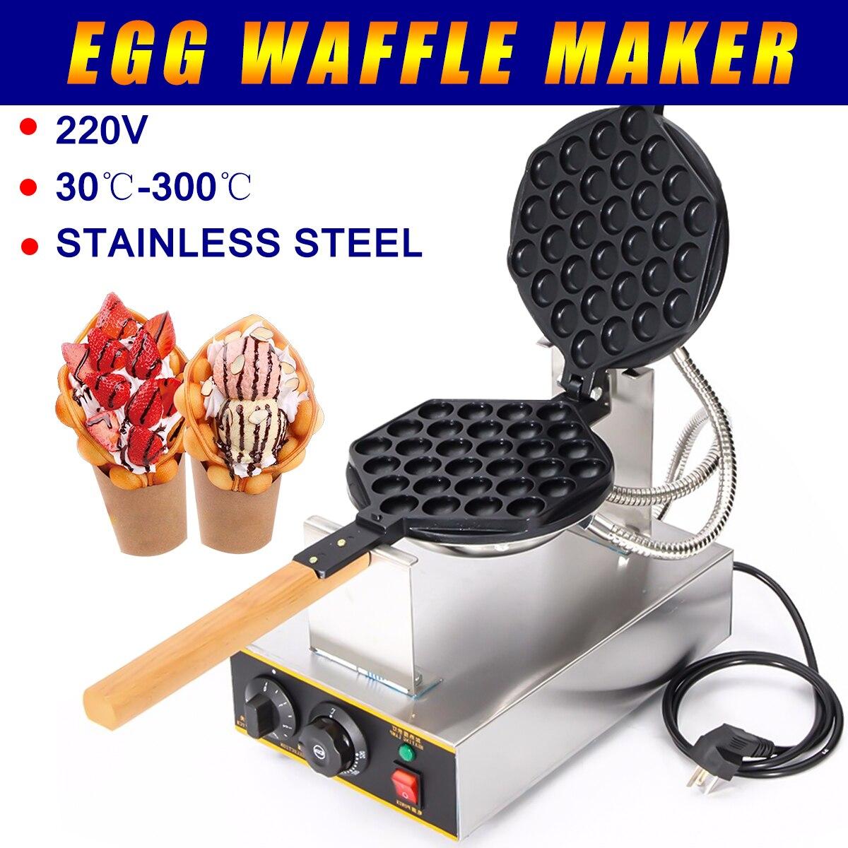 Warmtoo 220V 1.3Kw Electric Egg Cake Machine Egg Pancake Machine Oven Waffle Maker Machine Stainless Steel electric egg cake machine qq egg machine egg aberdeen waffle machine