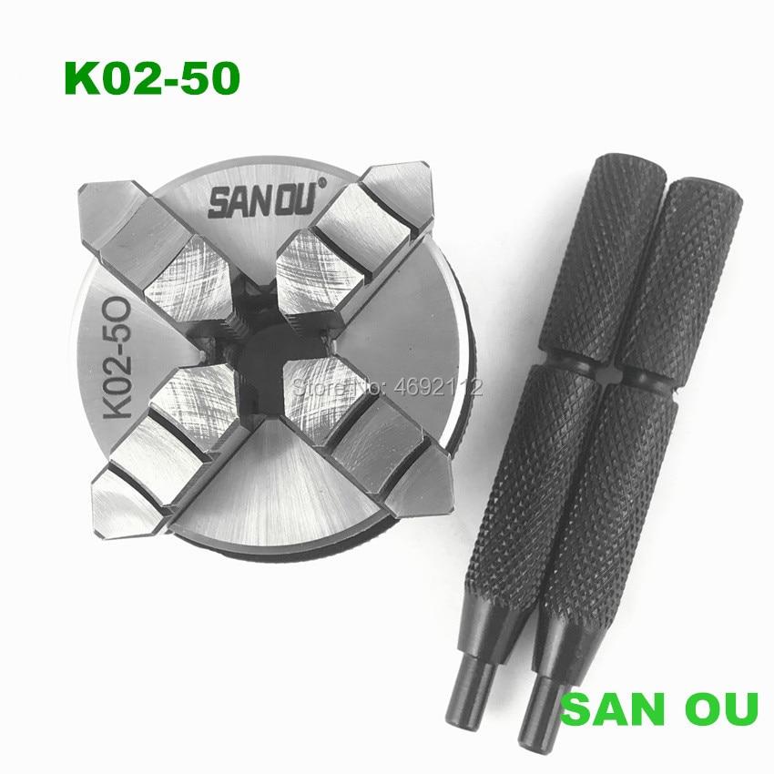 SANOU 50mm Mini 4 Jaw Reversible Self Centering M14 Thread Mount Lathe Chuck With Lock Rods