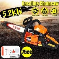 Professional 5200W 20 Inch Chainsaw Gas Gasoline Powered Chainsaw Wood Cutting Grindling Machine 75cc Engine Cycle Chain Saw
