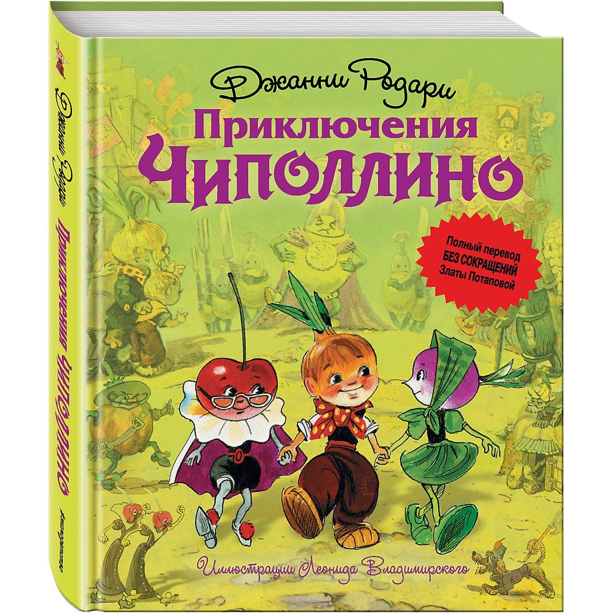 Books EKSMO 4235946 Children Education Encyclopedia Alphabet Dictionary Book For Baby MTpromo