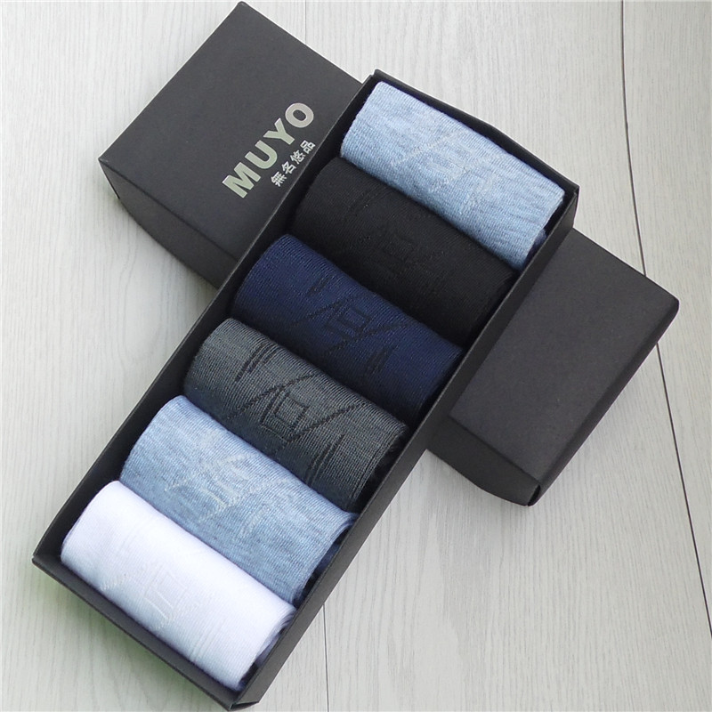 6pairs Lot Gift Box Men S Soft Absorbent Casual Bamboo