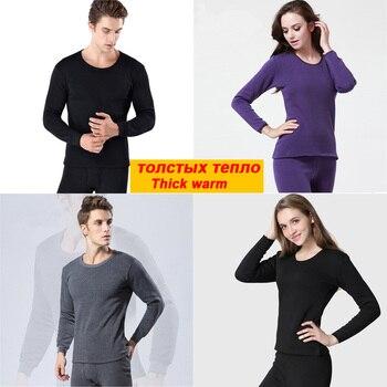 colour 2Pcs thermal underwear velvet set johns long men/women warm male for thick thermo CEEBA
