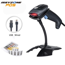 Issyzonepos 1D Laser Scanner BarCode Reader Hand-Free Stand For Automatically Scan Home Business Small Shop USB Windows