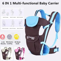 Women Multi-function Baby Carrier Baby Waist Stool Shoulder Bag Adjustable Sling Backpack Wrap Newborn Infant Baby Carrier