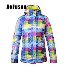 Профессиональная куртка для катания на лыжах и сноуборде, ветрозащитная Водонепроницаемая теплая одежда для походов, дышащая профессиональная Лыжная куртка для женщин
