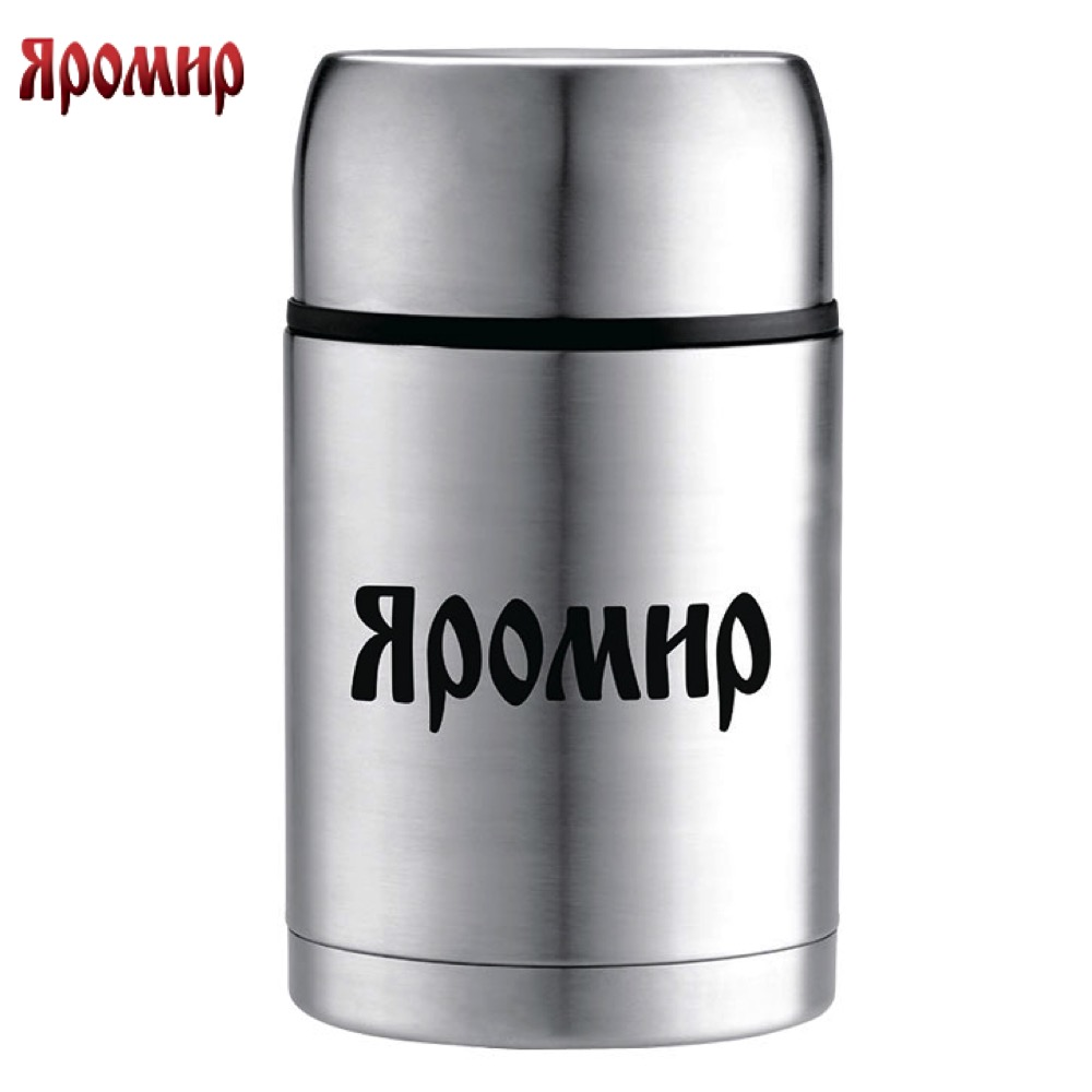 Vacuum Flasks & Thermoses Yaromir YAR-2043M thermomug thermos for tea Cup thermo keep сup stainless steel water mug food flask 9 stainless steel food utility tong