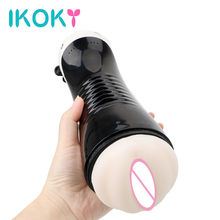 IKOKY Strong Sucking Vagina Artificial Vagina Oral Vibrator Male Masturbation Cup Realistic Pocket Pussy Sex Toys for Men
