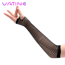 VATINE Long-sleeve Sex Gloves Sex Costume Erotic Faux Leather Adult Games SM Bondage Sex Toys For Women Sex Products