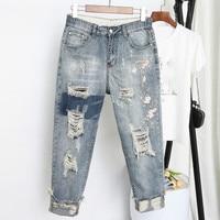56b019dbc2ad97 Spring Summer Women Casual High Waist Denim Ankle Length Boyfriend Pants  Floral Embroidery Harem Pants Female