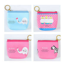 Brand New Cartoon Cute Cat Coin Purses for Women Girls Baby Kids Gift PU Leather Zipper Wallets Key Bag Female Coin Purse(China)