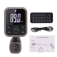 Bluetooth fm-передатчик беспроводной радиопередатчик автомобильный комплект usb зарядный порт дистанционное управление sup порт MP3/WMA и громкой связи вызов