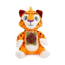 Мягкая игрушка Мульти-пульти Тиг и Лео Лео, 20см