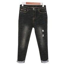 Женские джинсы с высокой талией весна осень 2020 рваные шаровары