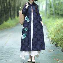Vintage Women Boho Cardigan Coat Jacquard Floral Embroidery Long Sleeve Casual Loose Kimono Long Outerwear Overcoat(China)