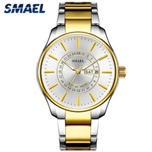 Quartz Watches Men Luxury Simple Casual SMAEL Week Display And Complete Calendar Wristwatches 9020 30M Waterproof Watch Gold