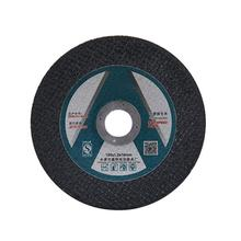 Angle Grinder Slice Resin Cutting Disc Grinding Wheel Grinding Wheel Fiber Reinforced Resin Cutting Disc Blade(China)