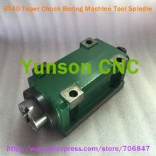 BT40 テーパーチャック 3000 ワット 3KW 4hp 電源ユニット工作機械スピンドル 3000 RPM Cnc 切断/ 退屈/フライス機
