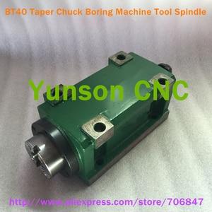 Image 1 - BT40 テーパーチャック 3000 ワット 3KW 4hp 電源ユニット工作機械スピンドル 3000 RPM Cnc 切断/ 退屈/フライス機