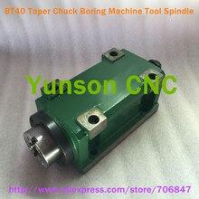 BT40 Konik Chuck 3000 W 3KW 4hp Güç Kafa Güç Ünitesi Makine Aracı Mili 3000 RPM CNC Kesme/ delme/Freze makinesi