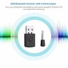 3,5 мм USB адаптер Bluetooth 4,0 Dongle EDR USB для PS4 Стабильная производительность Bluetooth гарнитуры с мужчин и женщин кабель