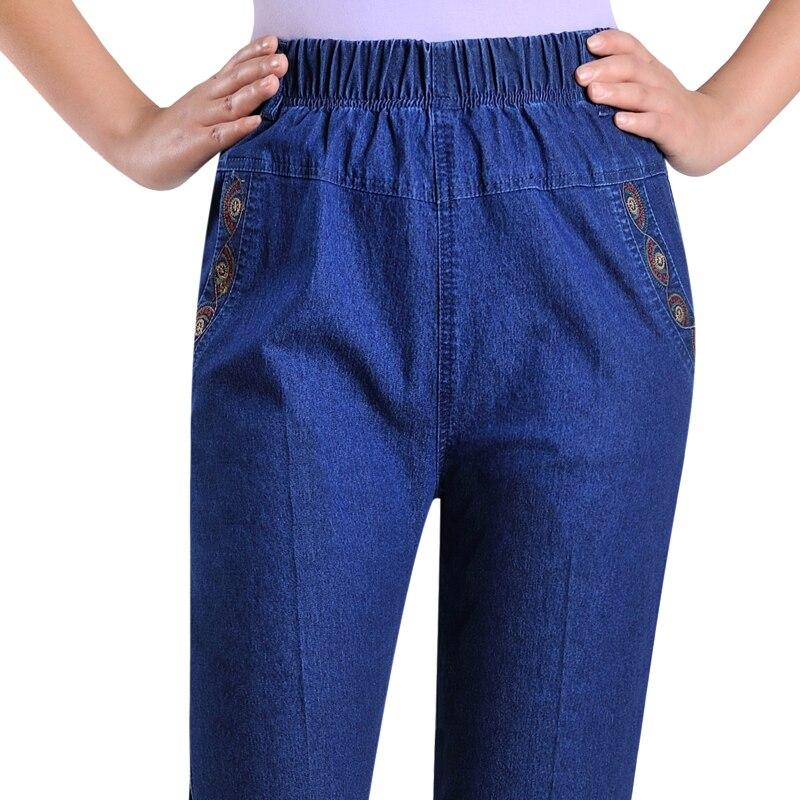 Эластичные джинсы с высокой талией Женщина Весна Лето Среднего возраста Женщины Тонкие джинсовые  Лучший!