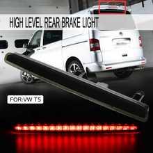 Автомобиль Стоп светодиодный авто высокого уровня сзади фонаря стоп 12 V ABS стоп ForVW Transporter Multivan Caravelle T5