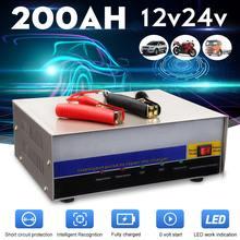 Universale 12 V/24 V Caricabatteria Per Auto Intelligente Riparazione Impulso di Tensione Caricatore Automatico di Identificazione 6AH-200AH