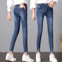 Plus Size Ripped Skinny Jeans For Women Stretch Push Up Jeans Smile Embroidered Tight Jeans Female Elastic Denim Pencil Pants