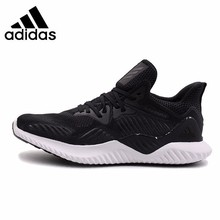 Adidas New Arrival Mens Breathable Light Men Running Shoes Comfortable Low Sneakers #  BY8796
