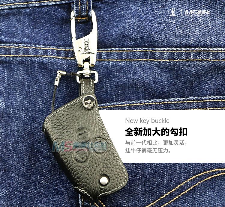 Cuero genuino cubierta de la llave del coche para Honda CR-Z ACCORD - Accesorios de interior de coche - foto 4