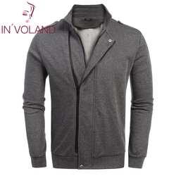 Для мужчин Стенд ошейник с длинным рукавом сплошной двойной застежкой-молнией куртка Демисезонный Повседневное Мода Регулярные серый