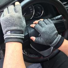 Unisex para zimowe rękawiczki kobiety mężczyźni polarowe ciepłe pół palca rękawiczki Stretch rękawiczki bez palców rower do jazdy na świeżym powietrzu rękawiczki do jazdy tanie tanio Lanshifei Kaszmiru Poliester Dla dorosłych Moda Nadgarstek Stałe winter gloves Chiny (kontynentalne) Black Gray Wine Red