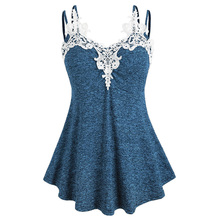 ROSE GAL Fashion Women Vest Casual Tops Plus Size Marled Lace Insert Tank Stretch Slim Sexy Strap Camis Top Female T-Shirt