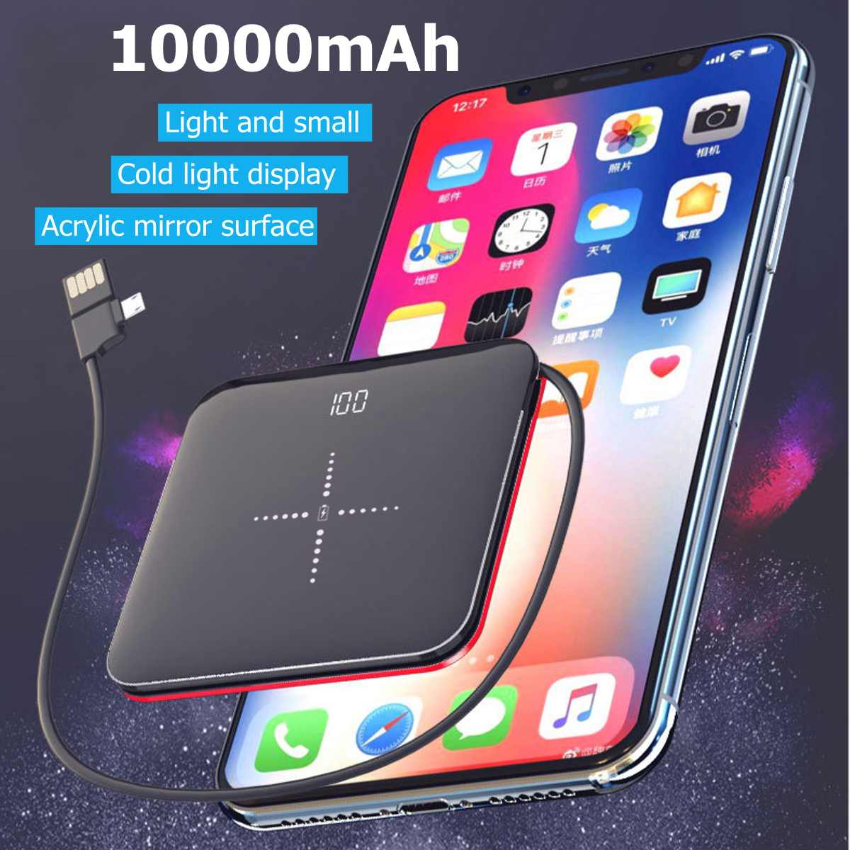 D72W Mini 1000mAh Qi Wireless Charger Quick Charing 3.0 For Iphone X,8,8 Plus for Xiaomi,Huaiwei 4 in 1 Interface extra CableD72W Mini 1000mAh Qi Wireless Charger Quick Charing 3.0 For Iphone X,8,8 Plus for Xiaomi,Huaiwei 4 in 1 Interface extra Cable