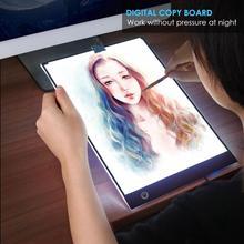 Цифровой графический планшет А4, светодиодный планшет для рисования, тонкий художественный трафарет, трафарет для рисования, светильник, коробка для отслеживания, копировальная панель, плавное затемнение