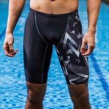 Новинка года. Сексуальный мужской купальник из лайкры и кожи акулы. Высококачественный мужской купальник для плавания. Быстросохнущий Спортивный купальник