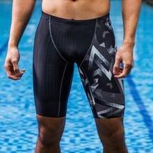 Мужской купальный костюм новый сексуальный Быстросохнущий купальник