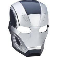 Маска Hasbro Avengers Первый Мститель Воитель (War Machine)