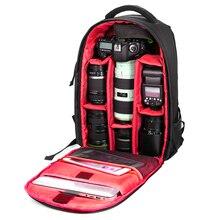 屋外耐摩耗性デジタル一眼レフデジタルカメラビデオバックパックの防水多機能通気性写真カメラバッグ