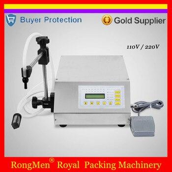 best price Electrical liquids filling machine water digital filler automatic pump sucker beverage oils packaging equipment tools small bottle filling machine