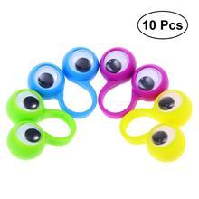 10 шт милые пальчиковые игрушки Обучающие умные игрушки большие глаза пальцевое кольцо куклы забавная игра, игрушка для детей подарок(случайный цвет