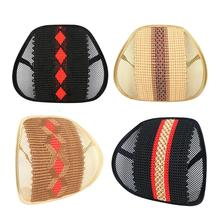 Summer Viscose Car Lumbar Backrest Machine Woven Breathable Mesh Massage Cushion Driver Supplies Accessories