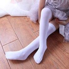 Girls Knee High Socks Kids Boys Football Solid Sports School White Socks Skate Children Baby Danceing Show Socks
