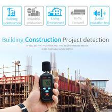 Adeeing децибел измеритель уровня звука регистратор 30-135дб Измерение шума аудио детектор уровня диагностический инструмент SL620