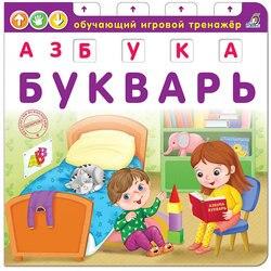 ROBINS Boeken 10326540 boek voor kinderen lezen leren schoolbenodigdheden MTpromo