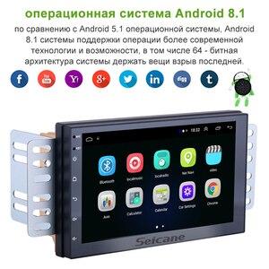 Image 2 - Seicane 2Din אנדרואיד 10.0 Wifi ראש יחידת רדיו אודיו GPS מולטימדיה נגן ליוניברסל טויוטה ניסן Kia RAV4 הונדה פולקסווגן יונדאי