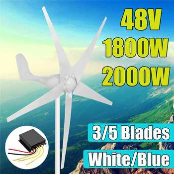1800W 2000W 48 Volt 3/5 Nylon Fiber Blade Horizontal Home Wind for Turbines Generator Power Windmill Energy for Turbines Charge