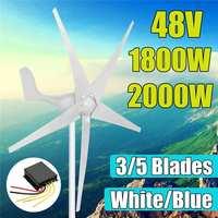 1800W 2000W 48 Volt 3/5 Nylon Fiber Blade Horizontal Home Wind for Turbines Generator Power Windmill Energy for Turbines Charge